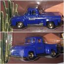 Ford Pickup mitHängerzug Modell H0 1:87 Braugold Erfurt
