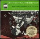 Zwei Violinenromanzen OP. 40 und OP. 50 - Beethoven - Y. Menuhin
