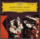 Maurice Ravel  Bolero - Teil 1 + 2 / RIAS Symphonie-Orchester