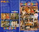 Eis am Stiel 2 - Feste Freundin (1979) VHS