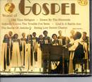 The World of Gospels - The Riverside Gospel Group (2 CDs)