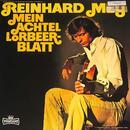 Reinhard Mey - Mein Achtel Lorbeerblatt - Vinyl