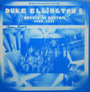 Rockin' in Rhythm 1929 - 1931