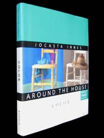 Jocasta Innes - Around The House