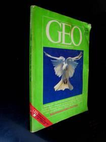 Geo - Naturwissenschaften: Das Chaos - Nr.7 von 1985