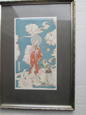 Lou Hong-Nien mit Briefmarke Österreich 400 Jahre Jesuiten Wien