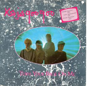 Turn Your Back On Me - Kajagoogoo