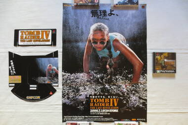 PS1 Tomb Raider IV The Last Revelation Promo Poster Store Display