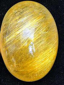 Wunderschöner, großer Bergkristall mit goldenen Rutilnadeln