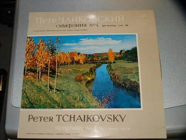 Rarität ! LP Tschaikowsky Symphonie Nr.4
