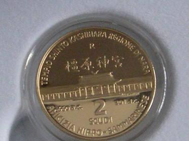 2 SCUDI GOLDMÜNZE 2007 AUS SAN MARINO, 6,451 gr / Gold in PP