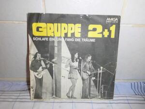 Single LP