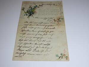 Alter handgeschriebener Brief,altdeutsch,17.10.1906,Schmiedeberg