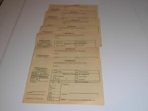 DDR 7 unbeschriebene Paketkarten, 1980