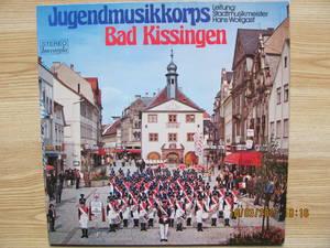 Jugendmusikkorps Bad Kissingen