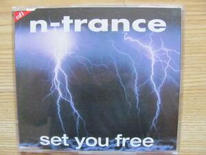 N-Trance – Set You Free