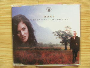 Dune – Who Wants To Live Forever